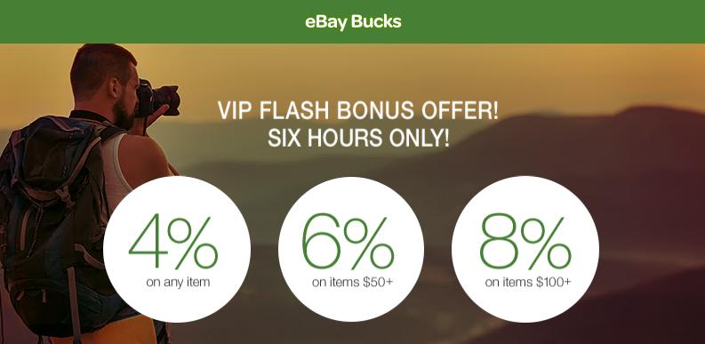 ebay bucks flash