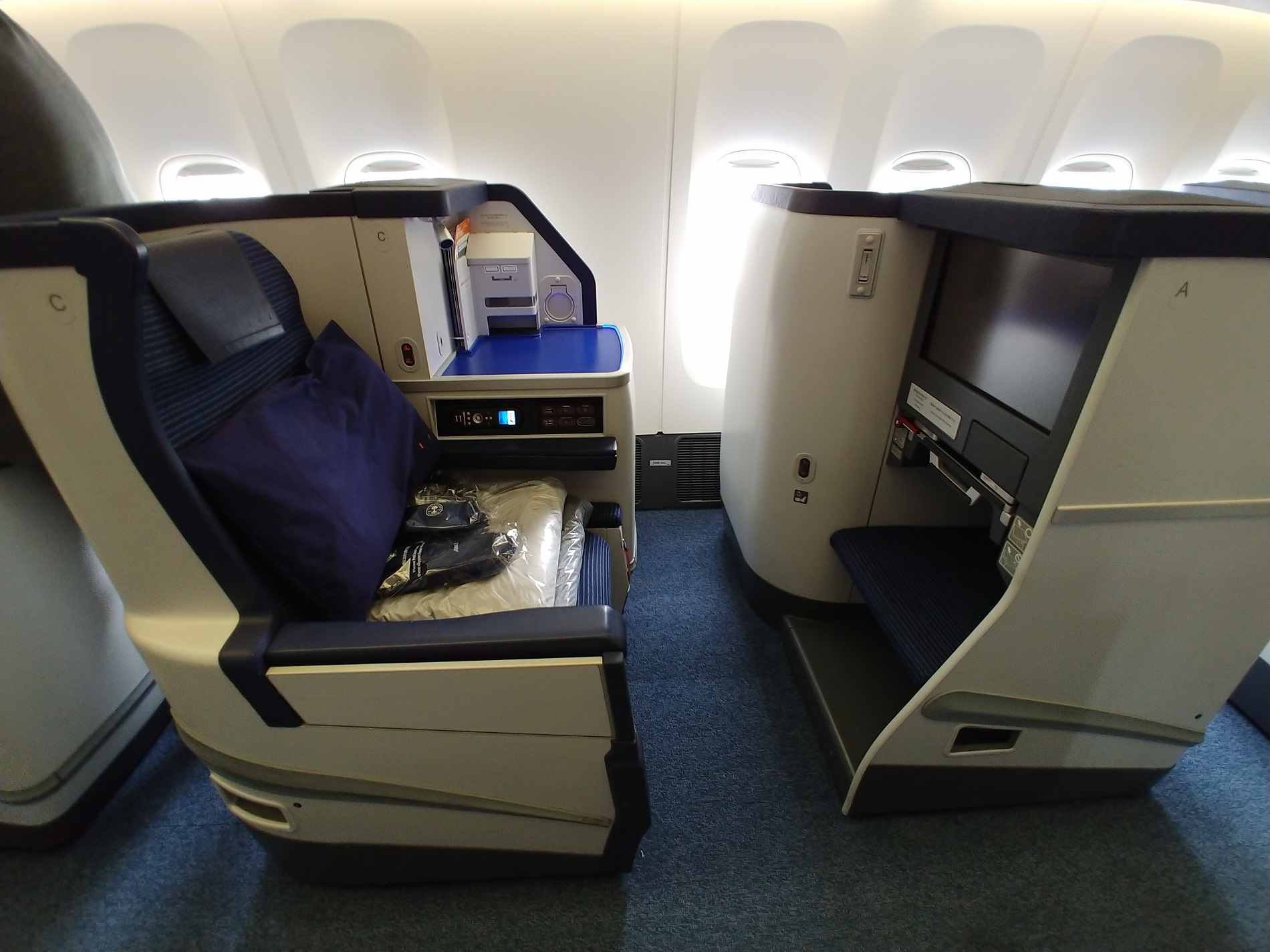 ANA business class, from just 75K round trip.
