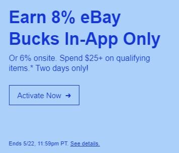 EXPIRED) 8% back in eBay bucks