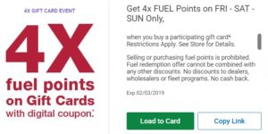Kroger Third Party Gift Cards 4x Fuel Points Feb 1-3 2019