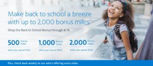 American Airlines Shopping Portal bonus