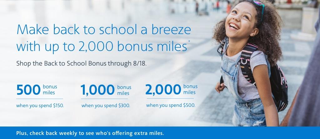 American Airlines Shopping Portal bonus