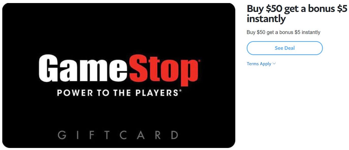 PPDG GameStop